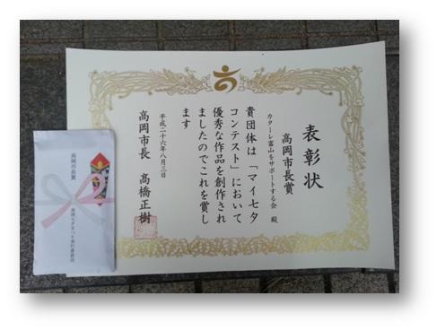 tanabata2014_4